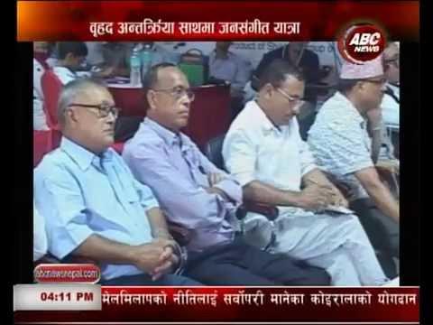 ABC NEWS 9th Anniversary Program organized by Butwal Bureau, ANC NEWS, NEPAL