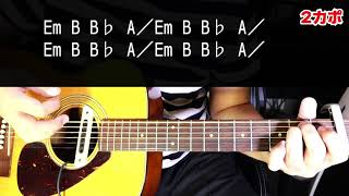 ギターコード アーティストリスト一覧 https://www.youtube.com/user/MrPlanetaroom2/playlists 例のごとく、複雑なオンコードなどは構成音を組みかえてシンプルなコードに ...