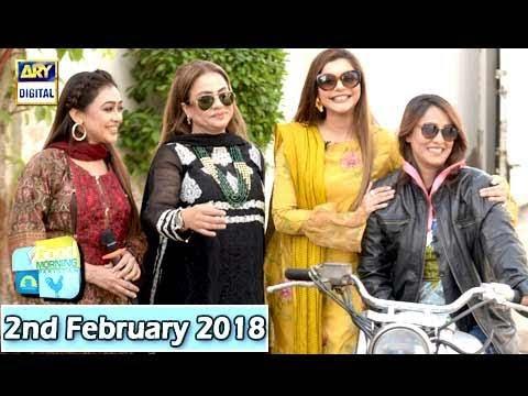 Good Morning Pakistan - 2nd February 2018 - ARY Digital Show