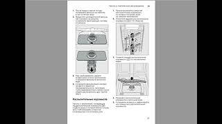 встраиваемая посудомоечная машина Bosch SPV 53M50 ремонт