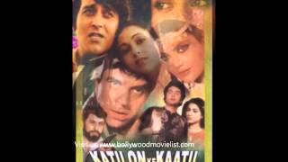 Collection / List of Bollywood Movie Names Released (1981)