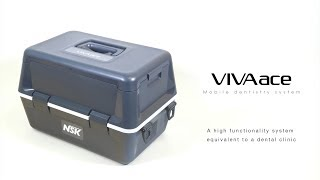 VIVA ace Tutorial Movie ~A high functionality system equivalent to a dental clinic