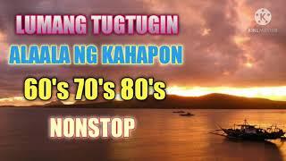 Lumang Tugtugin 60s 70s 80's l Alaala ng Kahapon l OPM Love Song l Nonstop