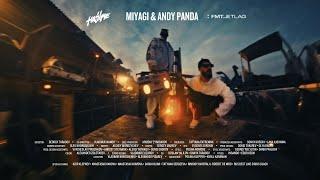 Miyagi \u0026 Andy Panda - Мало Нам (Mood Video)