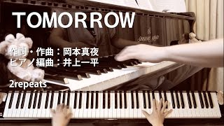 チャンネル登録:https://www.youtube.com/c/Piano4sing オフィシャル・...