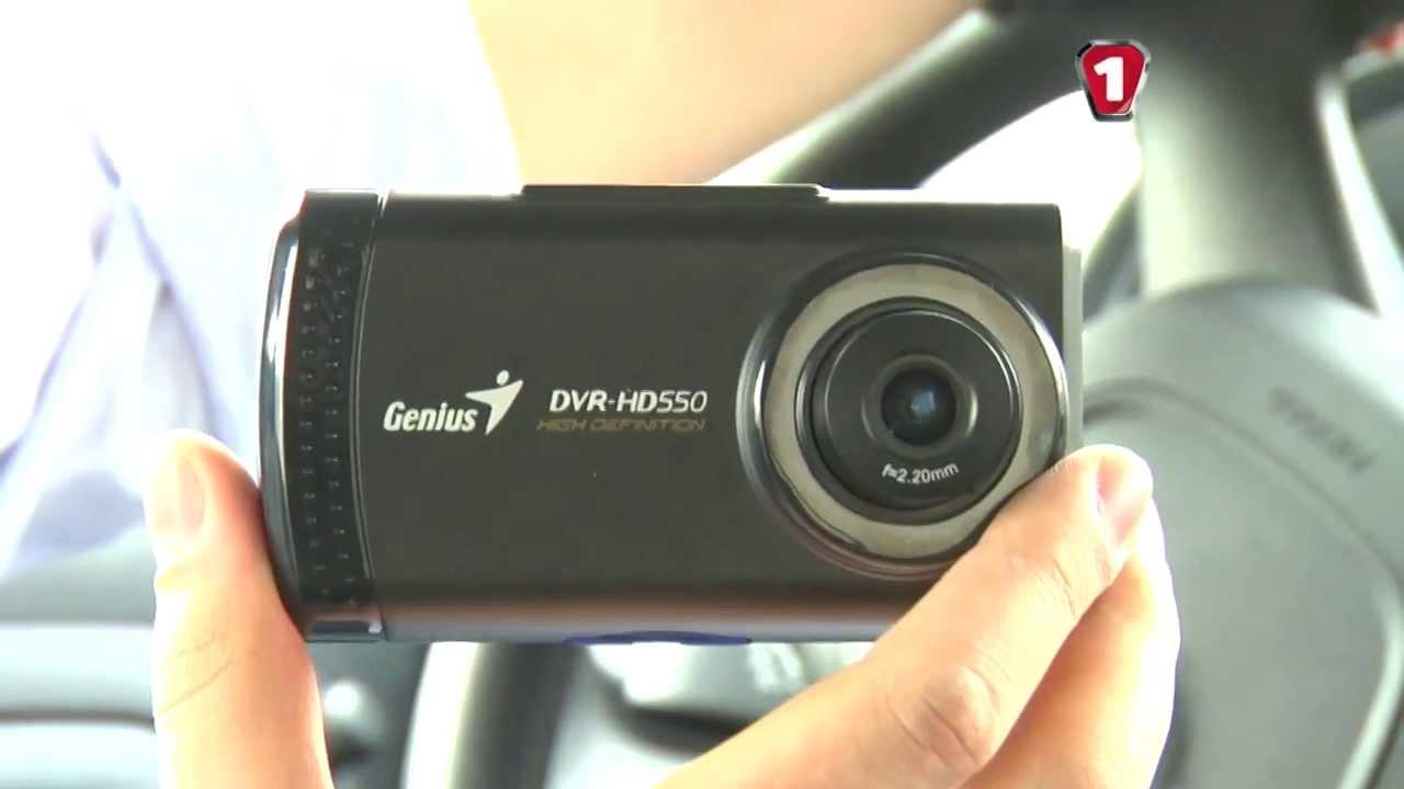 Авторегистратора genius dvr-hd 550 аудио - видеорегистратор