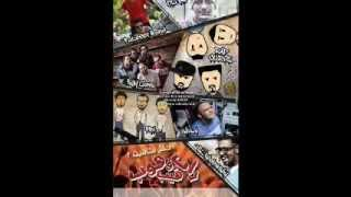 Promo concert Fatafeet  OF El Sawy