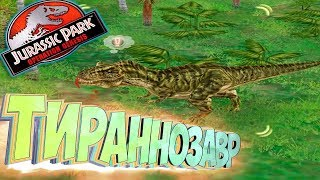 nuevo dinosaurio hibrido