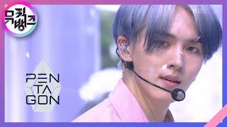 데이지(Daisy) - 펜타곤(PENTAGON) [뮤직뱅크/Music Bank] 20201016