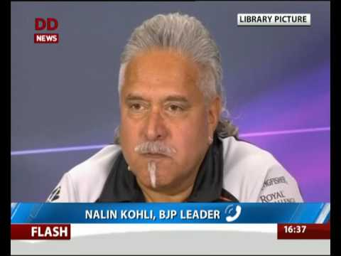 Mallya arrested in UK by Scotland Yard