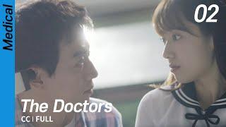 [CC/FULL] The Doctors EP02 | 닥터스