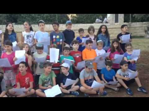 end of the year 3rd grade song
