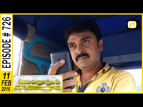 Priya 's uncle feels very bad about her 1:08 Viswa and Murthi are in same hotel in Madurai, unfortunately  Viswa met Deva, Deva getting gudiness suddenly in the car, Viswa see Deva and helped him out 5:00 Mano irritating Nandini that he is celebrating his 7 th wedding anniversary so that he irritating Nandini 10:52 Viswa came to Deva 's home, he said thanks to Viswa and he gave his visiting card to contact him in future 15:02  Cast: Isvar, BR Neha, Venkat, Ravi Varma, CID Sakunthala, M Amulya  Director: AP Rajenthiran  For more updates,     Subscribe us on:  https://www.youtube.com/user/VisionTi... Like Us on:  https://www.facebook.com/visiontimeindia        For more updates,     Subscribe us on:  https://www.youtube.com/user/VisionTi... Like Us on:  https://www.facebook.com/visiontimeindia