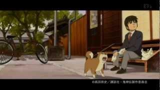 文化庁メディア芸術祭2012アニメーション部門