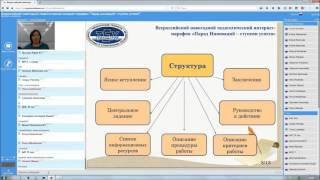 Шихранова Светлана Николаевна: Технология веб-квеста на уроках литературы