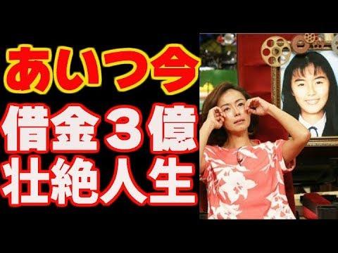 【田中律子】ヨガバス旅青い夏に身をまかせcm沖縄歌娘自宅ドラマアリバイ