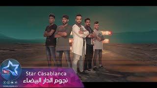 سيف عامر - بالضيم (حصرياً) | 2017 | (Saif Amer - Bel Dhayem (Exclusive