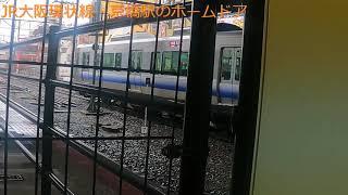 JR大阪環状線・京橋駅ホームドア