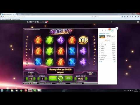 Заработок в Сети (тест Casino-X) - Выпуск 2