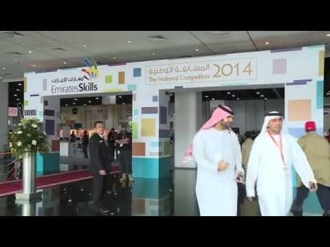 IPIC showcases ADCOP pipeline in Emirates Skills 2014