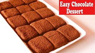 Easy & Best Condensed Milk Chocolate Truffles Recipe, No Fire, No Oven, No Eggs Dessert recipe
