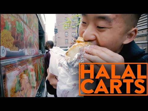 HALAL FOOD CART IN NYC (WE EAT THE WHOLE MENU) - Fung Bros F