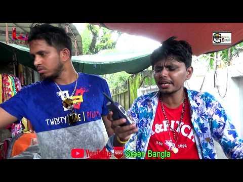 ঈদের নাটকঃ পাতিনেতার ঈদ।Patinetar Eid।Sylheti Natok।Bangla Natok।Belal Ahmed Murad।Comedy Natok।