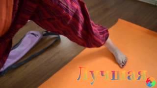 4 yoga. Лучшая одежда для йоги(, 2015-11-11T08:11:01.000Z)