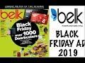 BELK Black Friday AD 2019--*DOORBUSTER DEALS!*