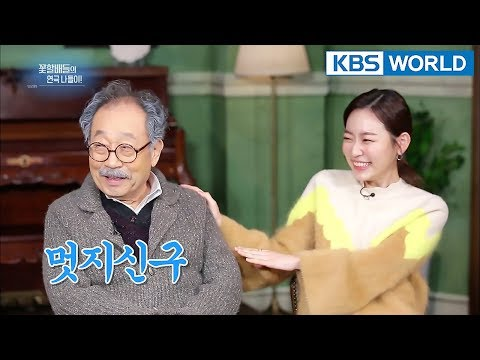 Beautiful Grandfather's Acting Excursion [Entertainment Weekly/2018.01.15]