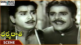 Dharma Daata Movie    Nagabhushanam Angry On ANR For Not Giving Dowry    ANR    Shalimarcinema