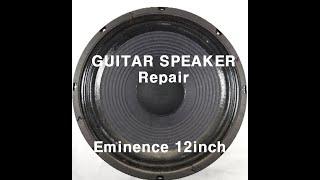 [Random Speaker restoration]Em…