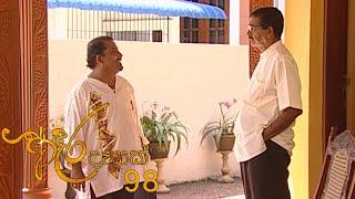 Adara Deasak | Episode 98 | ITN Thumbnail