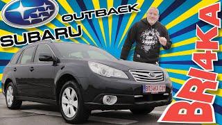 Subaru Outback | BR | 4 Gen |  Test and Review | Bri4ka.com