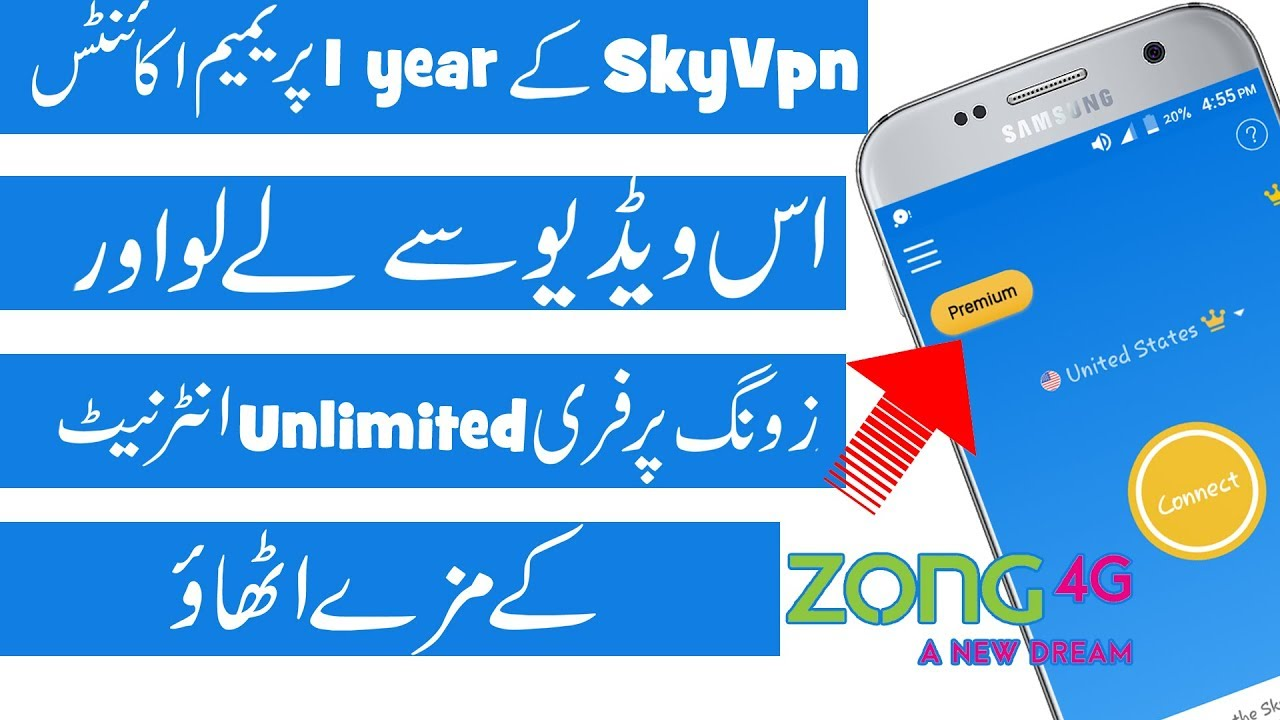 Giveaway || SkyVpn Premium Accounts for you || 1 Year Free || Zong Free  Internet