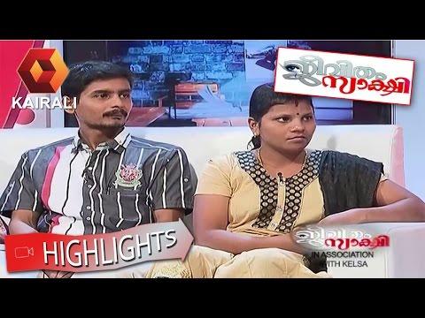 Jeevitham Sakshi 19 06 2015 Highlights