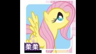 My little Pony-Scarborough fair[Pony parody](256K Download)