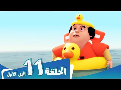 مسلسل منصور - الحلقة 19 - تعادل إجابي جداً 1 Mansour Cartoon