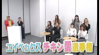 DJ KOOがKOO長(校長)となって、エイベックス・マネジメント所属アーテ...