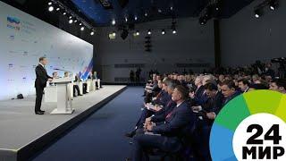Курс на развитие: Медведев в Сочи обсудил с губернаторами нацпроект «Образование» - МИР 24