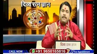 Arvind Tiwari Best Astrologer and Gemologist of Remidies and importance of gems Stone