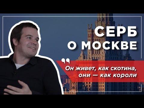Чем Москва лучше