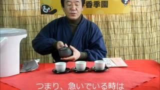 深蒸し茶のおいしい淹れ方(日本茶の入れ方)