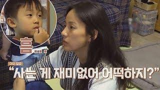 7살 조카에게 인생 상담하는 효리 이모 (넘 귀여워~) 효리네 민박 11회