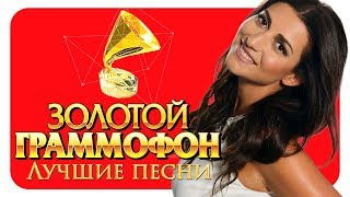 Жасмин - Лучшие песни - Русское Радио ( Full HD 2017)