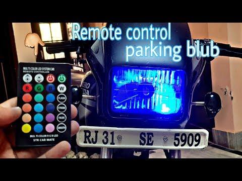 Installation  Remote control led parking blub ( pilot blub ) in splendor + & all bikes