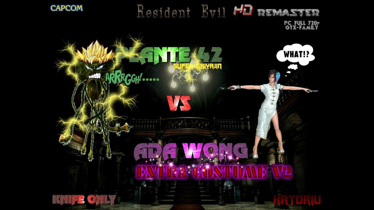 Resident evil hd remaster ada wong vs plante 42 knife for Plante 42 resident evil