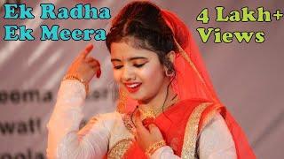 Ek Radha Ek Meera   APURVA KAKDE   Dance Performance HQ   RTGM 
