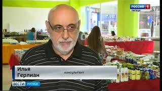 """Чай, - """"как в советские времена"""", ковры, косметика - в """"Малибу"""" открылась выставк - Россия Сегодня"""