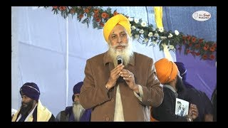 S Bawa Singh Hong Kong Wale 3rd Barsi Baba Daya Singh Ji Sur Singh Wale